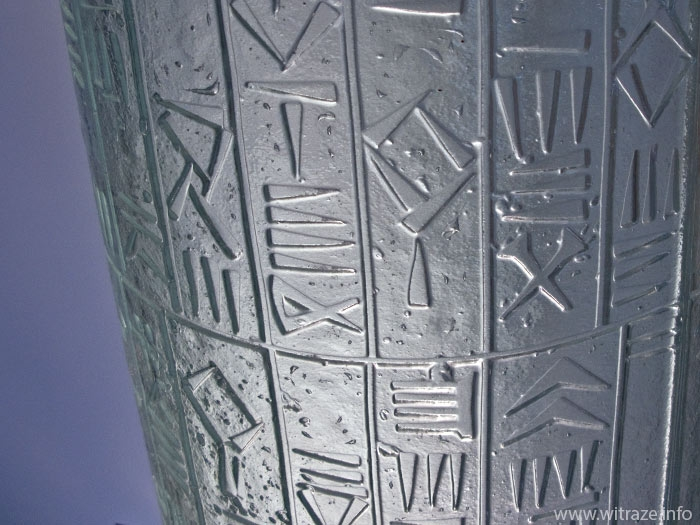 Hammurabi stele - art glass column